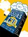 DOORS 100