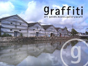 graffiti [高知]