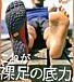 ベアフットランニング/裸足感覚
