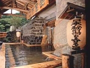日本秘湯を巡る会