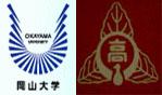 岡山大学津山高校