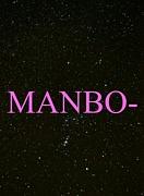 MANBO-(湾岸ミッドナイト4)