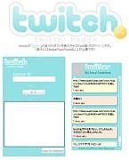 宮崎県 ツイッター twitter