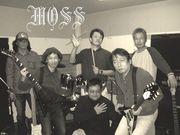 "We are the ""MOSS """