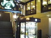 シャノアール志木店