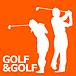 ゴルフ&ゴルフ練習部
