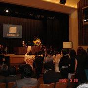 タマビ上野毛eien2006年度卒業生