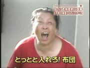 男子寮(gay only)