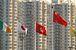 香港国際競走&QE?(香港)