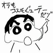 矢島晶子さんすごい