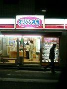 オリジン弁当 東武霞ヶ関店