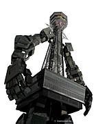 通天閣ロボット化計画製作委員会
