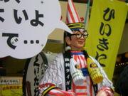 大阪の食べ放題