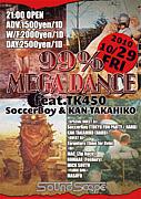 99% MEGA DANCE