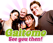 日本語で外人と話すパーティー