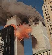 テロリスト対策