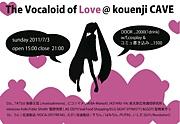 Vocaloid of Love@7/3