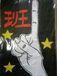 亜大IR☆1班2007