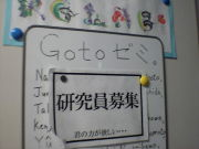 Goto-lab