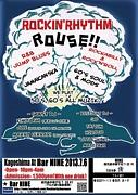 ROCKIN' RHYTHM ROUSE!!