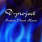 【D-project】