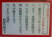 京都府立大学国中文専攻