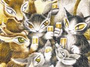 〜2008年・猫誕祭〜