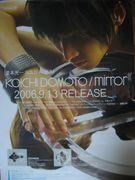 Love☆Koichi Music☆