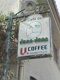 Cafe de Jean-Jean