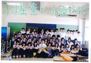 3-11.net -雫&石塚&薫- 組