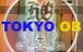 日向学院 TOKYO OB