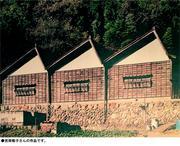 屋根のデザイン