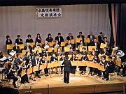 水島吹奏楽団