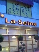 La-Seine