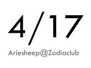 4.17 -4月17日生-