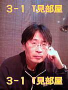 ♯倉敷南 32期生 3-1♯