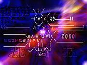 【太鼓の達人】2000シリーズ