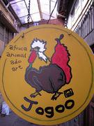 africa animal  Jogoo