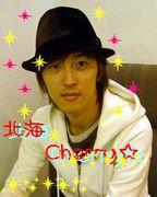 北海Cherry☆