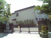 千葉県 市川市立 大和田小学校