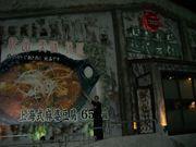 1.2.上海老街