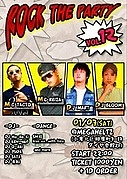 HIP HOP EVENT -北九州-