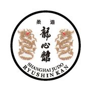 Wanna do 柔道 in shanghai?