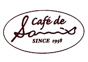 昔ながらの喫茶店 Sam's