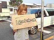 京都イベサー Lembranca