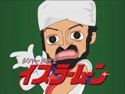 ジハード戦士