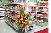 Fujiya ビクトリア 店