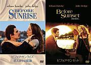 BEFORE SUNRISE / SUNSET