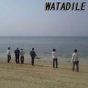 WATADILE