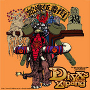 DIYXS FROM ZIPANG